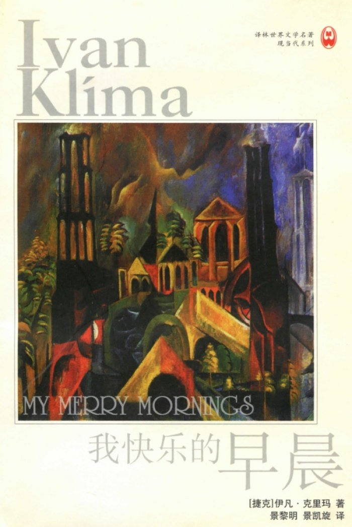 Ivan Klíma: My Merry Mornings