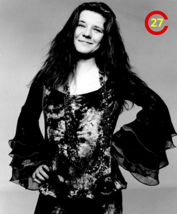 Janis Joplin (photo: Grossman Glotzer Management Corporation)